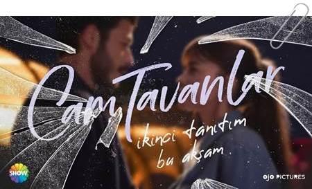 دانلود سریال ترکی سقف های شیشه ای Cam Tavanlar بدون سانسور