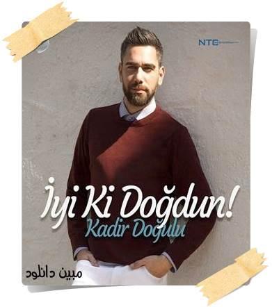 دانلود سریال ترکی طرز تهیه عشق Askin Tarifi بدون سانسور